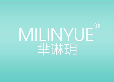 芈琳玥MILINYUE商标转让案例