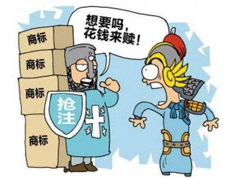 广州商标注册代理公司该如何选择