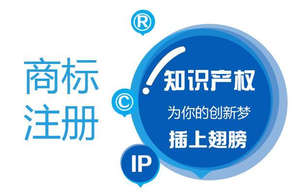 广州注册商标使用说明