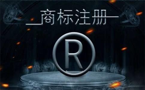 广州商标注册流程