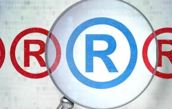 关于企业无形资产的商标注册,你需要知道的那些事