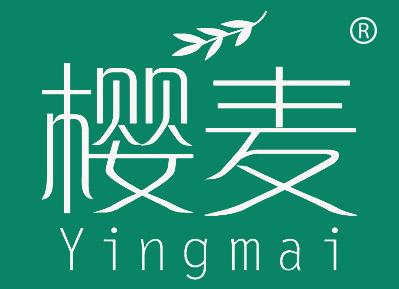 樱麦Yingmai商标转让