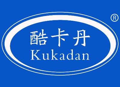 酷卡丹Ku商标转让