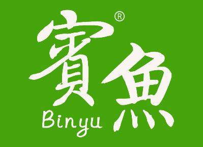 宾鱼Binyu商标转让