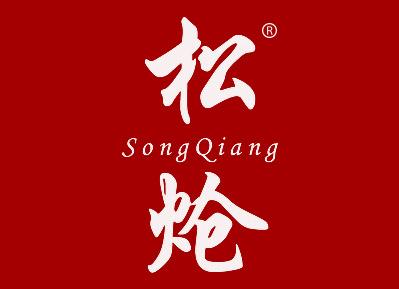 松炝SongQiang商标转让