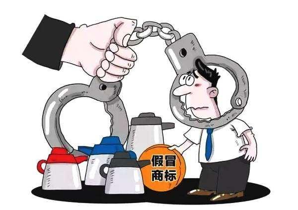"""销售假冒注册商标的商品罪认定标准之""""单位犯罪""""的理解与适用"""