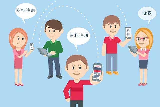 广州商标转让公司自主清算注销后的商标移转常见问题