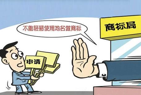广州商标转让进行注册商标究竟难不难