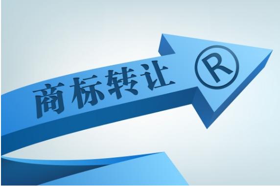 广州商标转让证明材料有哪些