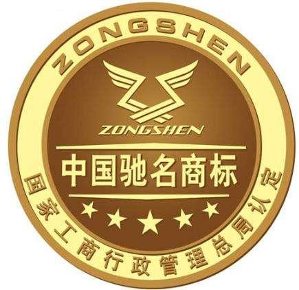 广州商标注册后哪些机关有权认定驰名商标