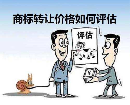 广州注册商标转让如何操作才可靠
